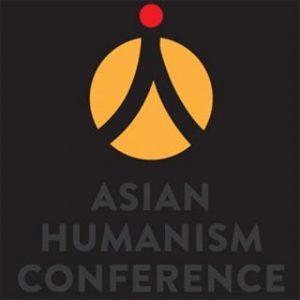 """Das Konferenzlogo zeigt den chinesischen Buchstaben für """"Menschen"""" (人)."""